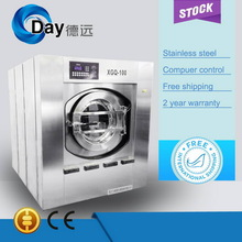 Bottom price best selling medium scale washer extractor dryer