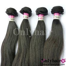 hot beauty hair wefts,wholesale bobbi boss hair mongolian virgin straight