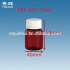 50ml empty plastic drug bottle,amber capsule bottle for plastic pill vials,PET pharmaceutical containers for medicine packaging