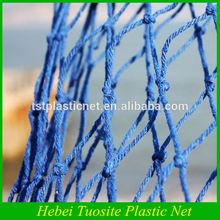 fishing netting nylon