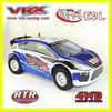 Chepaest RC 1/10 scale 4WD Remote Controlled Petrol RC CAR for sale