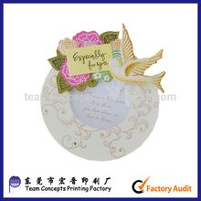 Dongguan sample birthday invitation card