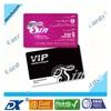 Cheap printing PVC Smart Card, Chip Card