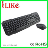 wireless optical mouse with multimedia keyboard set KWB300