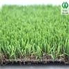 high level artificial onion grass artificial grass skiing Wuxi manufacturer