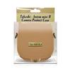 Fuji Fujifilm Instax Mini 8 Instant Polaroid Camera Case Bag - Caramel