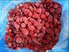 box frozen strawberry new price
