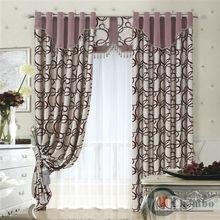 China curtain fabric samples
