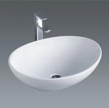 Oval wash basin bathroom