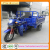Alibaba Website China 2014 New Design 250cc Cargo Reverse Trike Motorcycles for sale