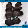 Double Weft Top Quality Peruvian Human Hair Afro Cosmetics