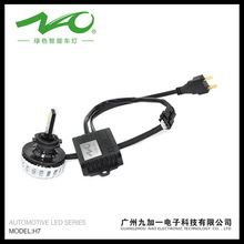 NAO patent h7 35W 3200 Lumen depo headlights