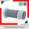 forklift air filter element