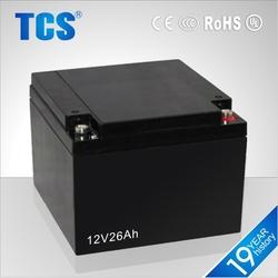 Best battery price 12v 26ah sealed lead acid battery 12V UPS battery