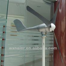 500w -600w AC small windmill generator home use