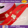 "Wholesale 7/8"" Gold Foil Christmas Ribbon(100% Ribbon Factory)"