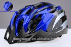 Wholesales Bicycle Helmet