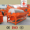 China High Efficient low price magnetic separator
