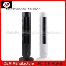 2014 best price fan motor exhaust fan tower shape mini electric hand fan!