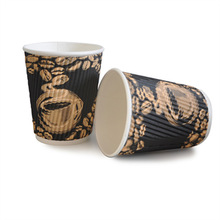 corrugated hot coffee paper cup