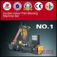PE Double Color Blowing Film Machine on sale, bag making machine,four color printing machine factory