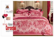 Satin upmarket luxury jacquard elastic/jacquard bedding set