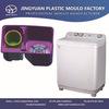 Household Plastic Twin-tub Washing Machine Bucket Mould