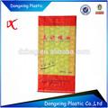 10 kg / 20 kg / 25 kg OPP impreso recubierto bolso tejido / bolso de saco