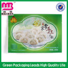 20 years experience factory frozen dumplings vacuum bag for food
