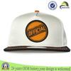 flat brim custom summer top quality snapback cap