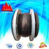 double-sphere flexible rubber expansion joints