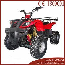 250cc kymco atv