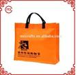 Hot vendas laminado utilizável promocional sacolas reutilizáveis