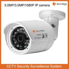 1.3mp 960P Waterproof IP66 CCTV security surveillance small ip camera