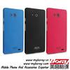 unlocked Huawei Honor X1 triple sim card mobile phone