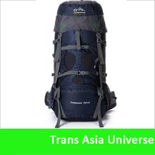 Hot Sale custom cheap hiking bag 65l