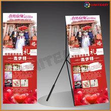 Economic / Korea Aluminum X Banner for sale