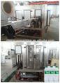 Aguamineral/máquina de agua pura