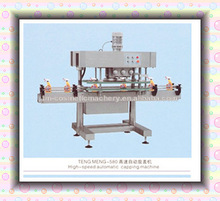 outstanding stability ,high-speed bottle washing filling capping machine