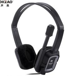 Ovann VA-5900MV Headphone Driver
