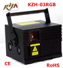 outdoor laser light show, professional 3W RGB animation (high configuration)high power laser