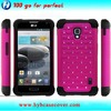 For LG optimus f6 D500 silicone combo diamond case