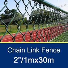 "2"" Playground Chain Link Fence 1x30m"