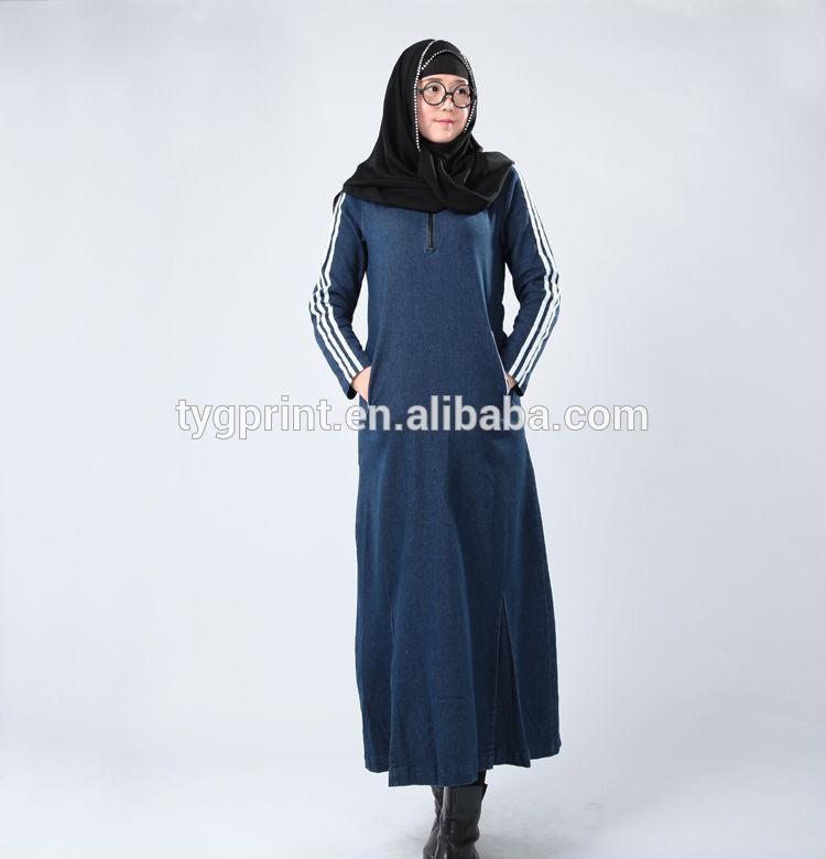 สิงคโปร์2014การออกแบบยีนส์ใหม่กีฬาสวมหน้ากากเสื้อผ้ามุสลิมอาหรับ- ชุดอิสลาม