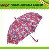 sex cartoon animation children carton umbrella,dog umbrella
