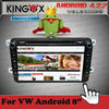 """8"""" touch screen car gps navigation for vw polo"""