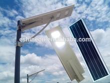 Shenzhen 80w street light solar panel, 20w solar street light all in one