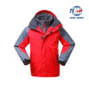 Men custom windbreaker jacket with hood and contract color,Men Waterproof Polyester Windbreaker Jacket