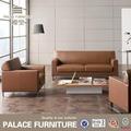 boa venda sofá de clipes de liquidação sofa sofá do escritório de vendas