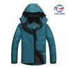 100% polyester cheap custom windbreaker jacket,mens windbreaker jacket with bag